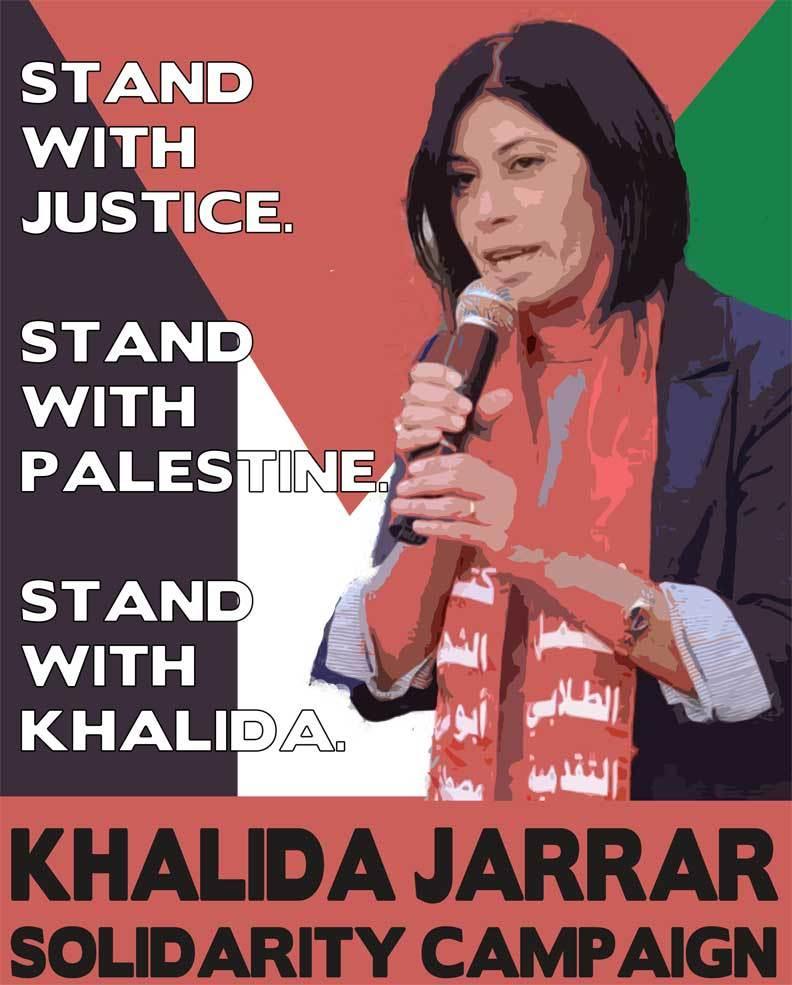 khalida_jarrar_02042015